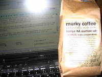 Murky_coffee_kenya_aa_auction_log